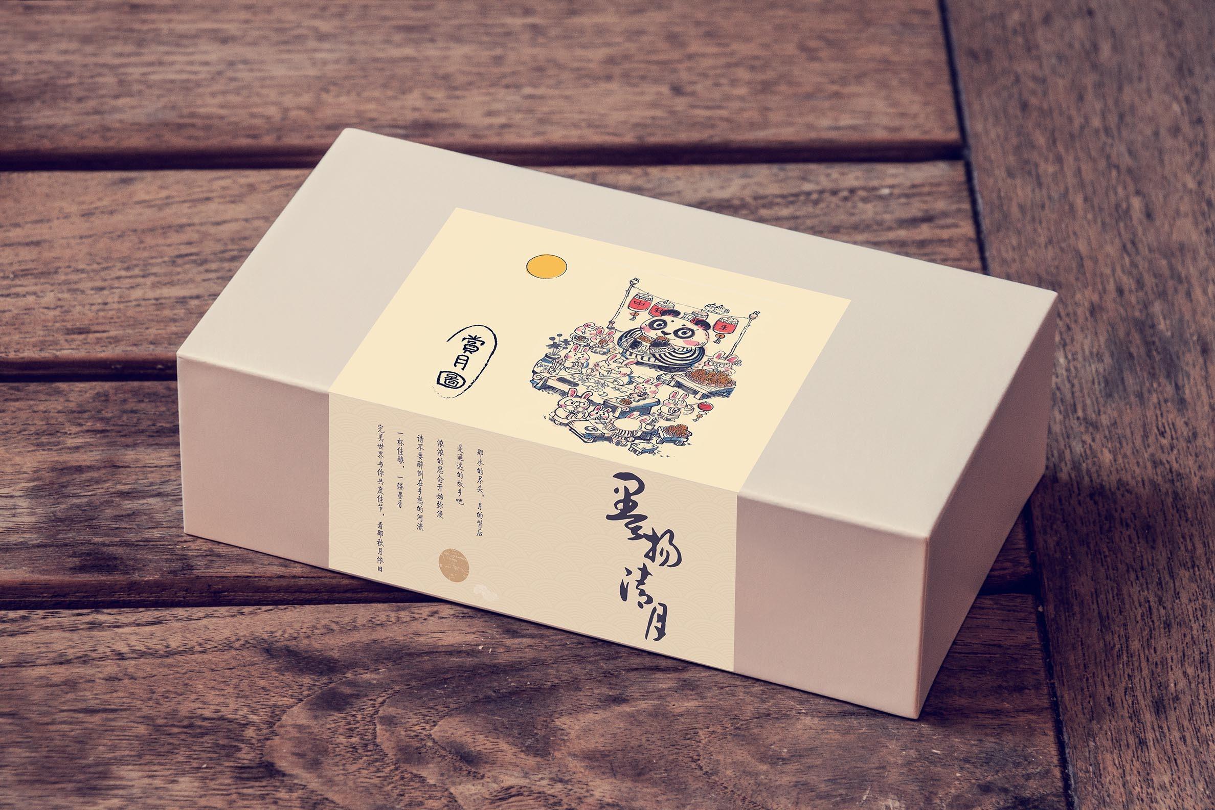 中秋礼品|平面|包装|ddcao - 原创作品 - 站酷 (zcool)图片