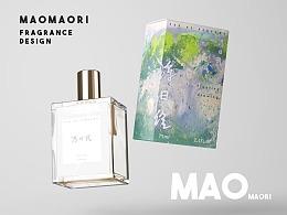 浮日绘 晚晴鸢尾淡香水品牌包装设计
