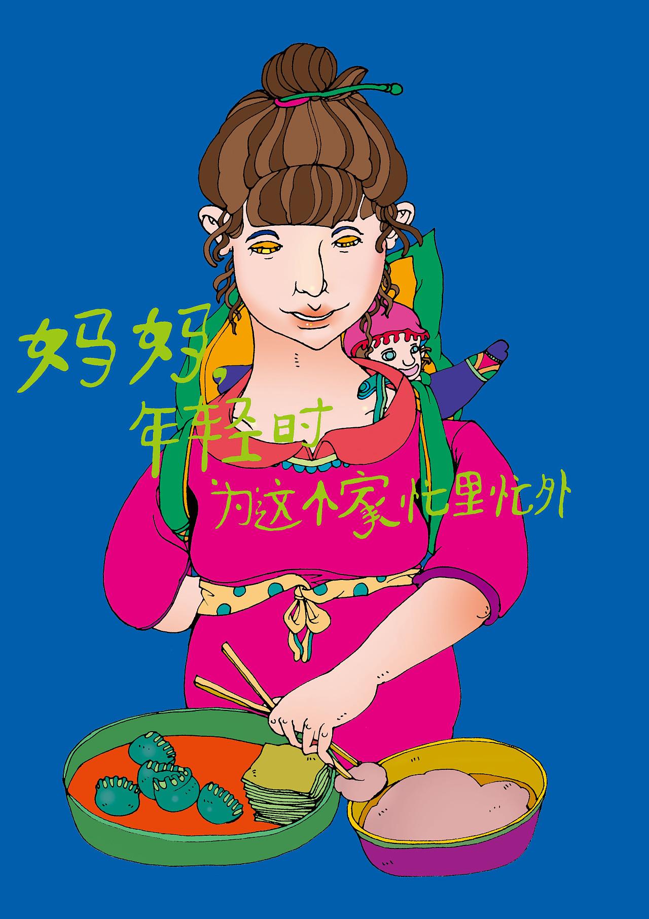 5月日历图劳动,青年和母亲节