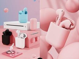9-10月·好多耳机|电商产品场景渲染