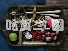 中国风速食品牌形象设计