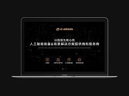 Z-ARGUS - QDshop - BIGO LIVE 官网