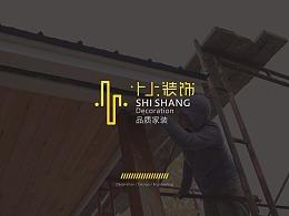 「SHISHANG十上装饰」品牌设计