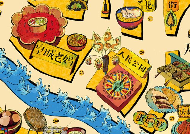 原创设计《成都美食手绘地图》||插画|康康andkiki