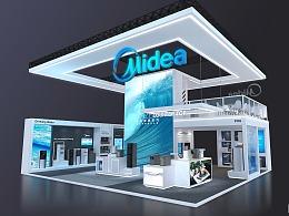 Midea | Aquatech2019