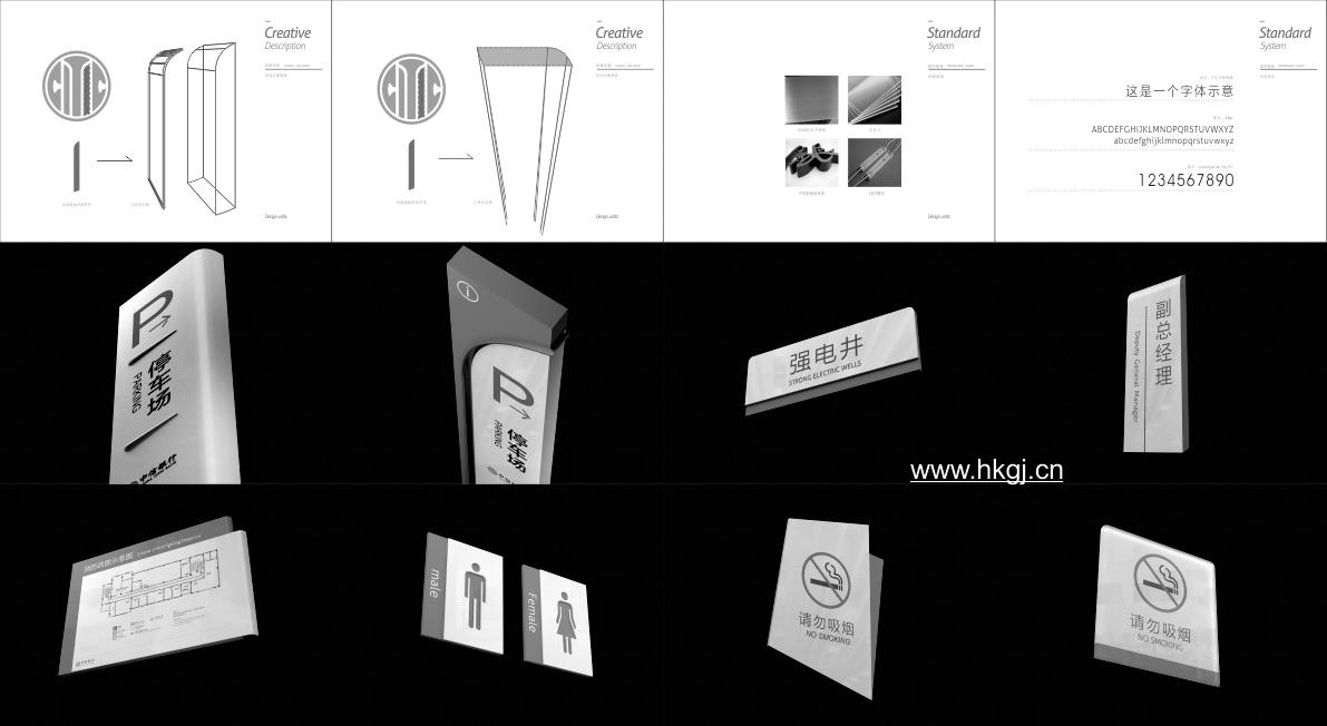 中信银行导视设计|空间|导视设计|刘欢设计 - 原创图片