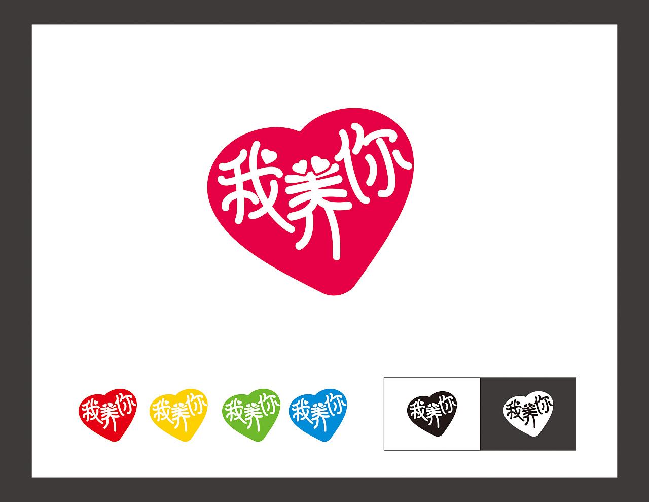 logo logo 标志 设计 矢量 矢量图 素材 图标 1280_989图片
