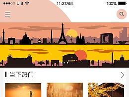 驴YO app12版上色筛选稿