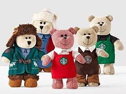 星巴克品牌吉祥物IP设计研究报告分享-Starbuck Bearista