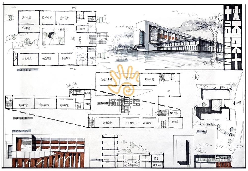 建筑考研手绘快题作品