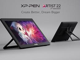 【汉王友基XP-PEN数位屏】创意视觉动画——巨人谷制作
