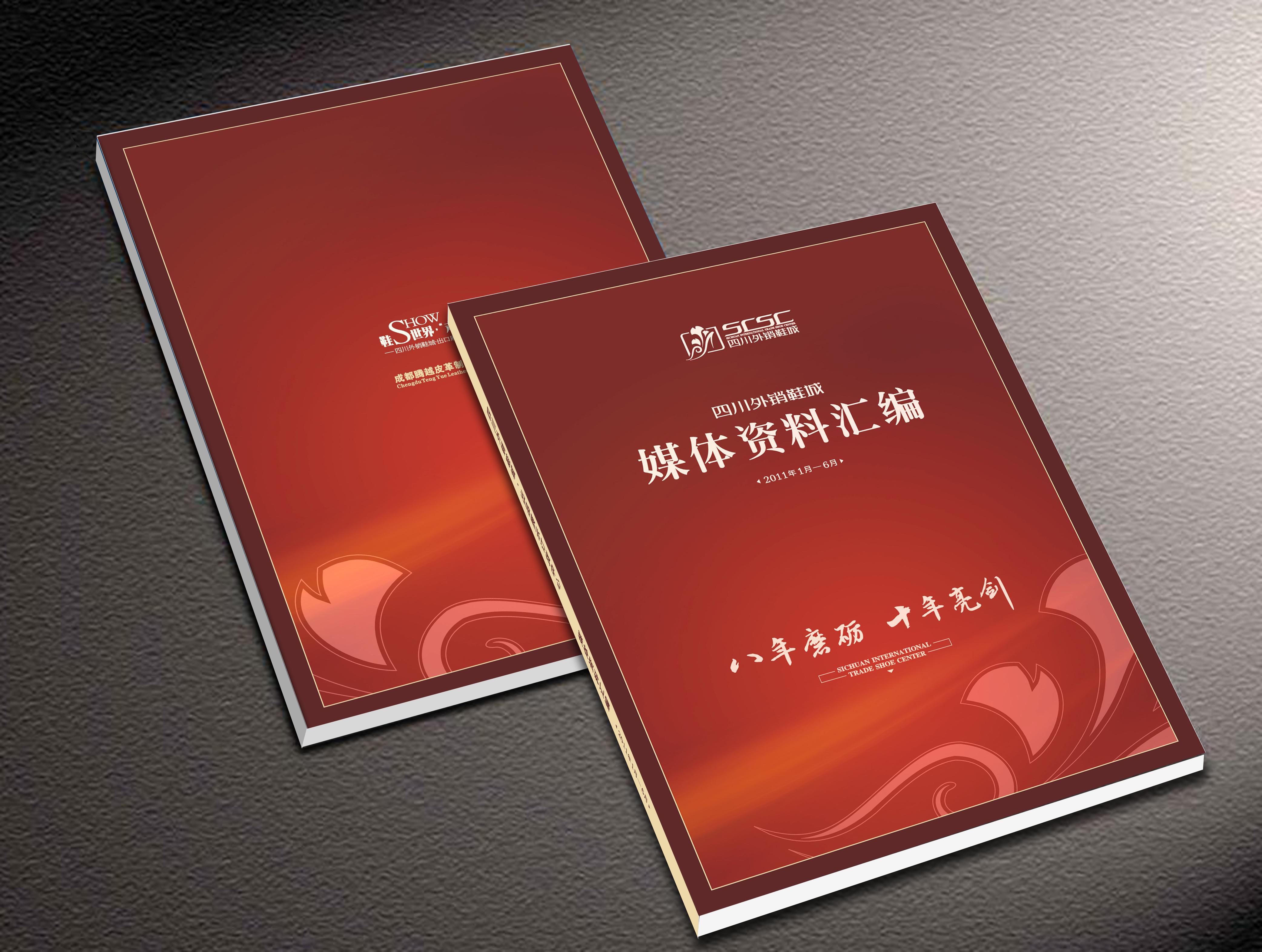 书刊封面设计图片