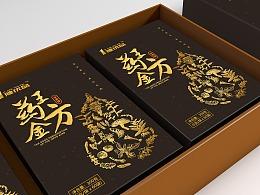 药王金方保健品包装设计
