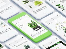 植物园app