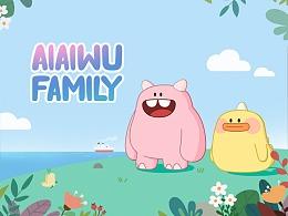 AIAIWU FAMILY     超萌表情包登场!