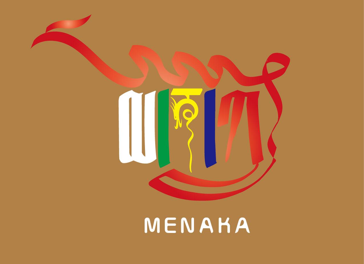 藏式标志设计