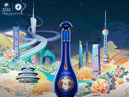 梦之蓝-嫦娥五号助力H5