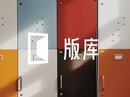 BanKu.cn | 品牌、标识设计