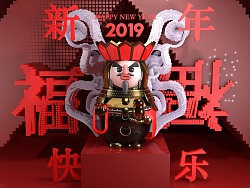 2019 happy new year 新年快乐,大吉大利part2