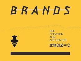 蜜蜂原创品牌设计案例 01