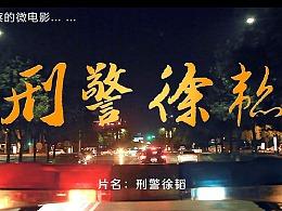 西安赤鸟文化/企业微电影/品牌广告