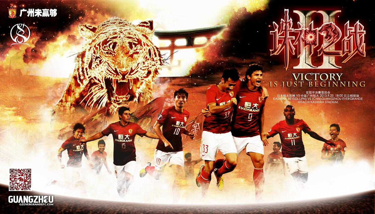 中国足球甲级联赛 白云山足球_足球联赛海报_广西足球超级联赛