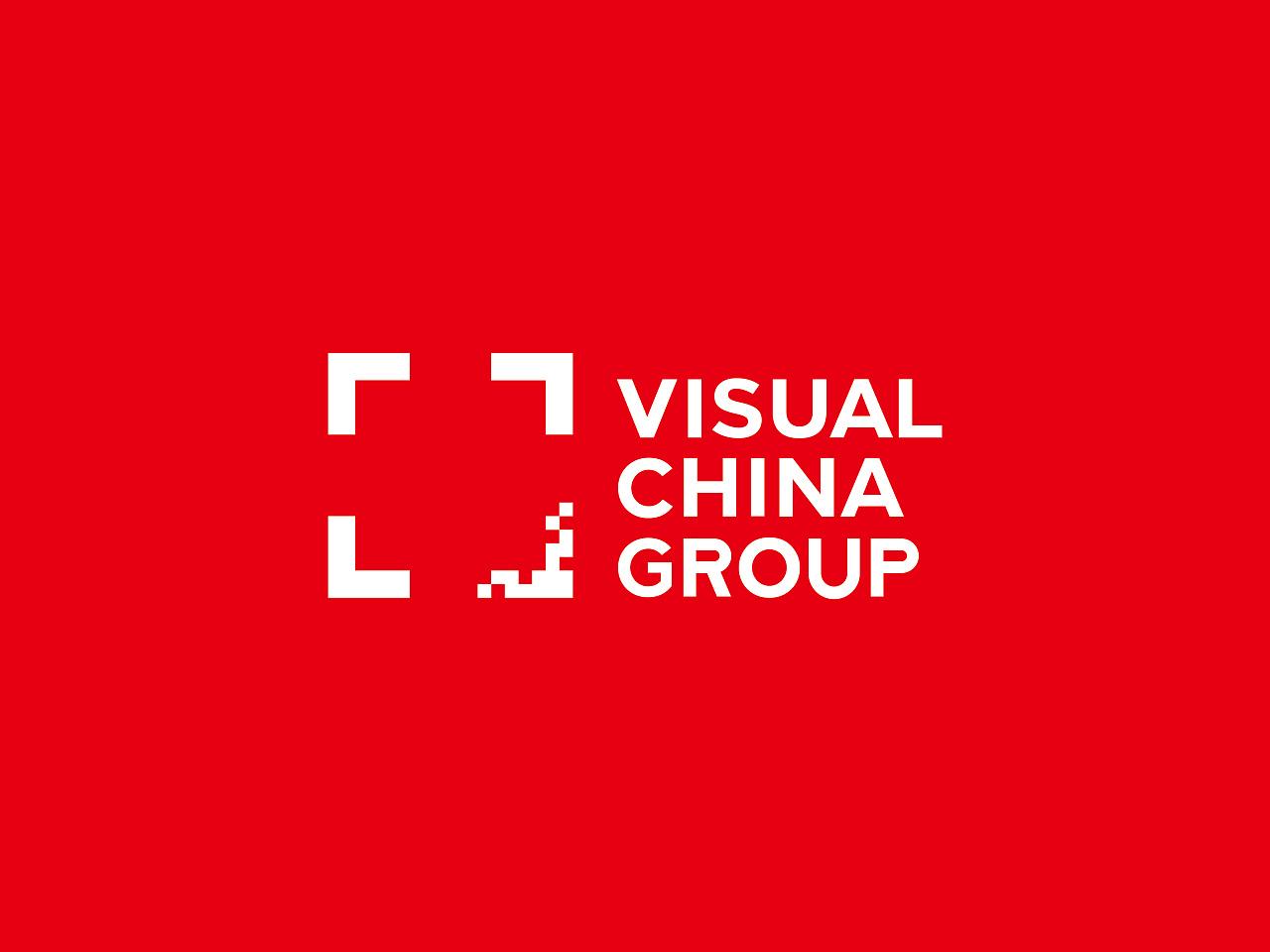 视觉中国标志升级图片