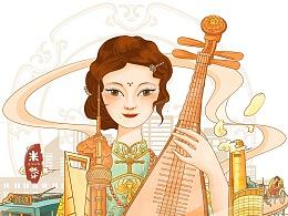 国风城市画报系列——上海之韵NO.2