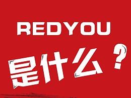 推广海报2