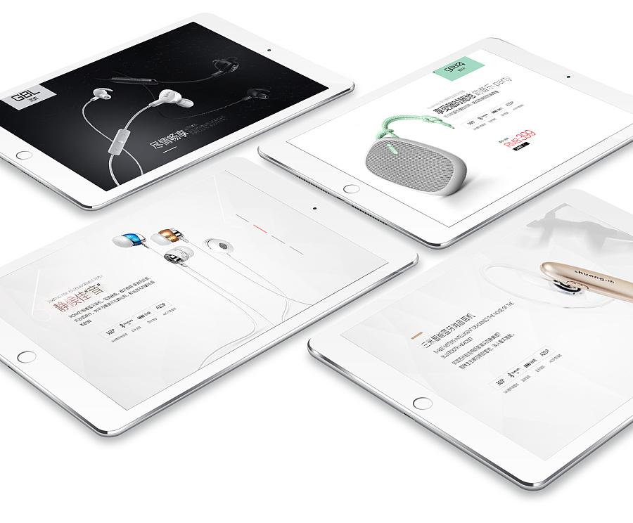 官网_原创作品:耳机官网设计
