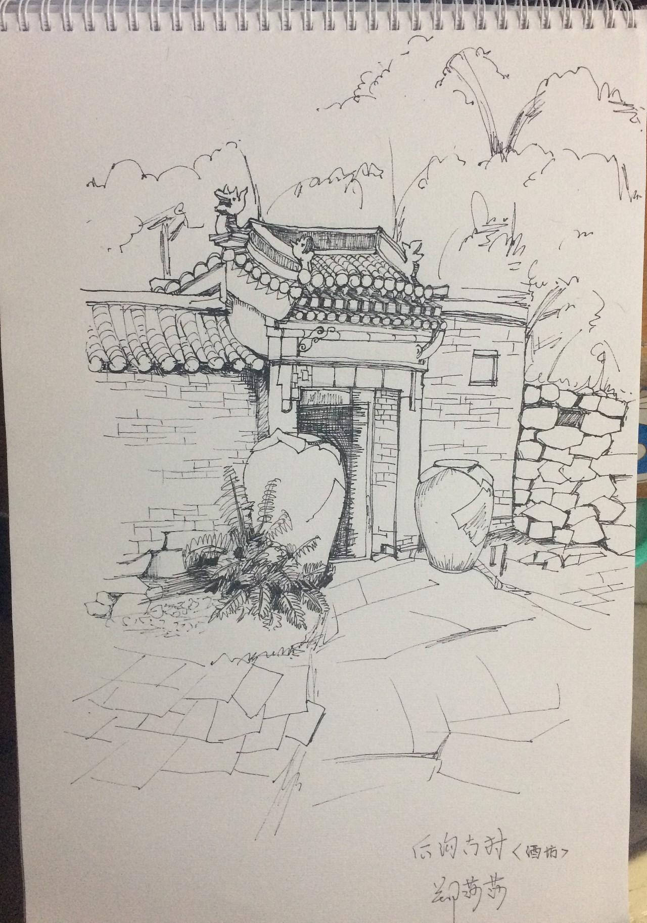 手绘:平遥古城,太行山写生速写图片