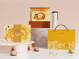 古茗x膳佳家居丨古茗十年,分享团圆味-中秋礼盒设计