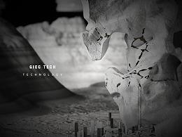 GIEC播放机产品动画