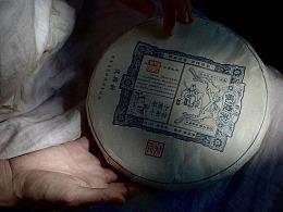 云南普洱茶 依邦宋庆号品牌设计