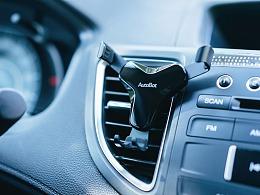 静物练习:AutoBot车载手机支架图赏