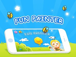 【项目】FUN PAINTER