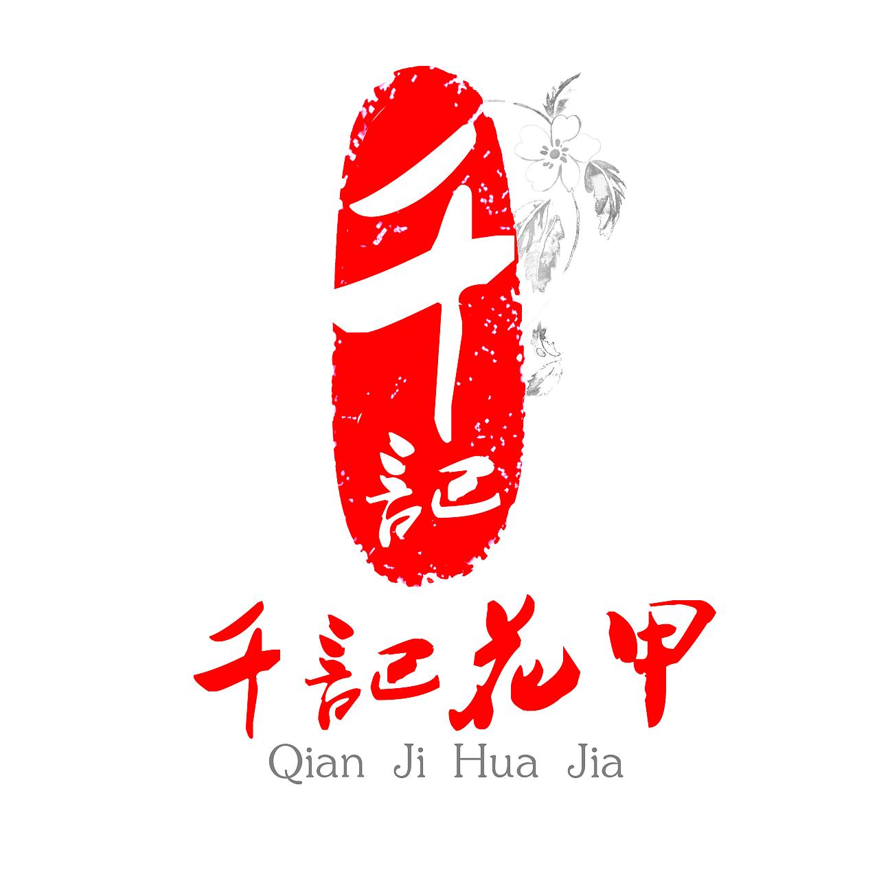 印章logo图片