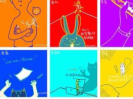 色彩插画合集 | 九色练习