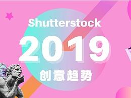 根据10亿次搜图数据,Shutterstock发布2019年设计创意趋势