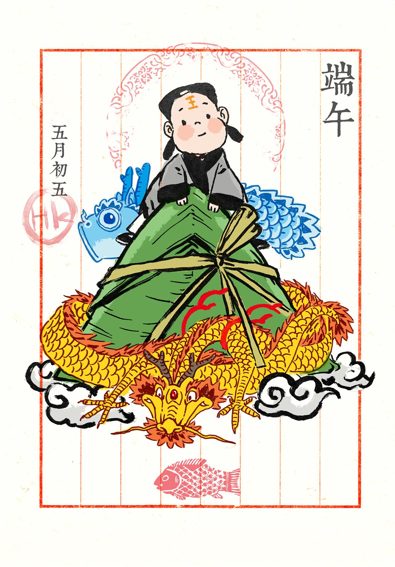 9张传统节日明信片