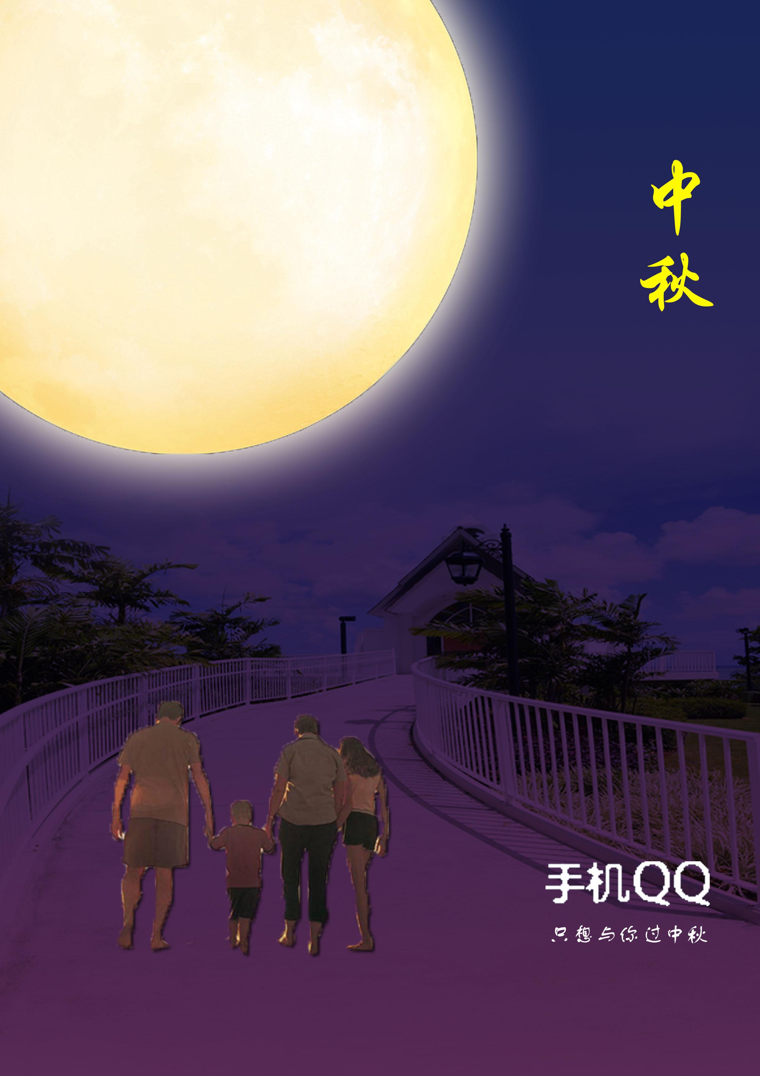 中秋节 平面 海报 徐哒哒1125 - 原创作品 - 站酷图片
