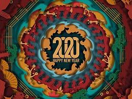 2020新春大吉