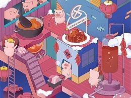 2019年 猪年插画