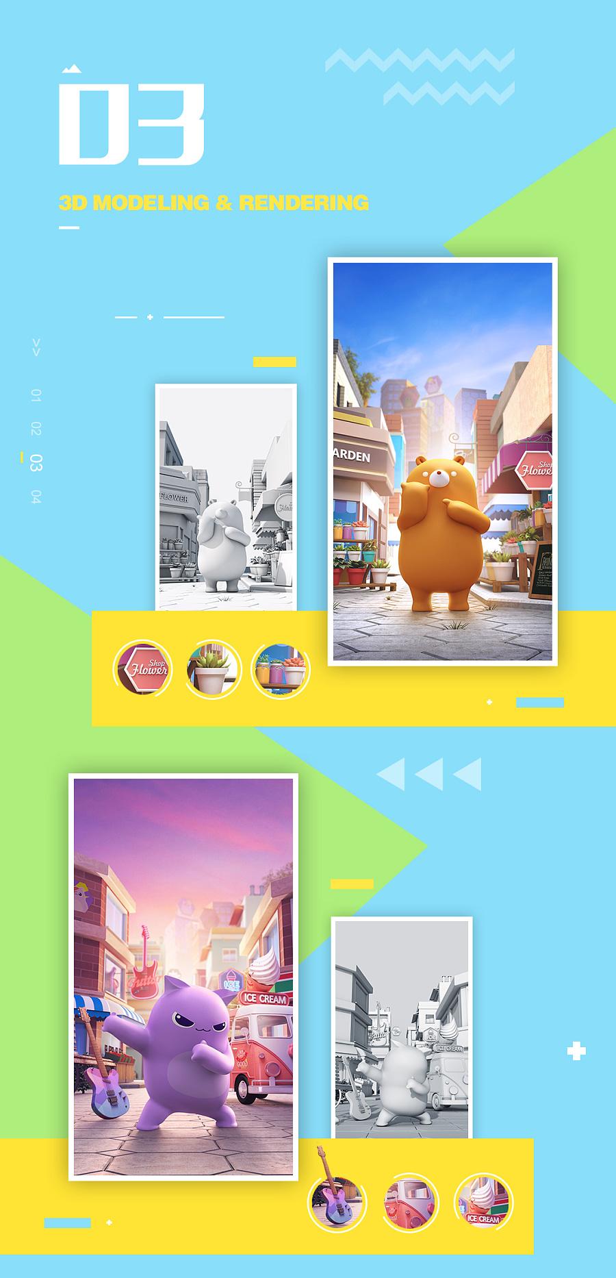 查看《WISEMIND - 消除者联盟3D品牌H5》原图,原图尺寸:1100x2281