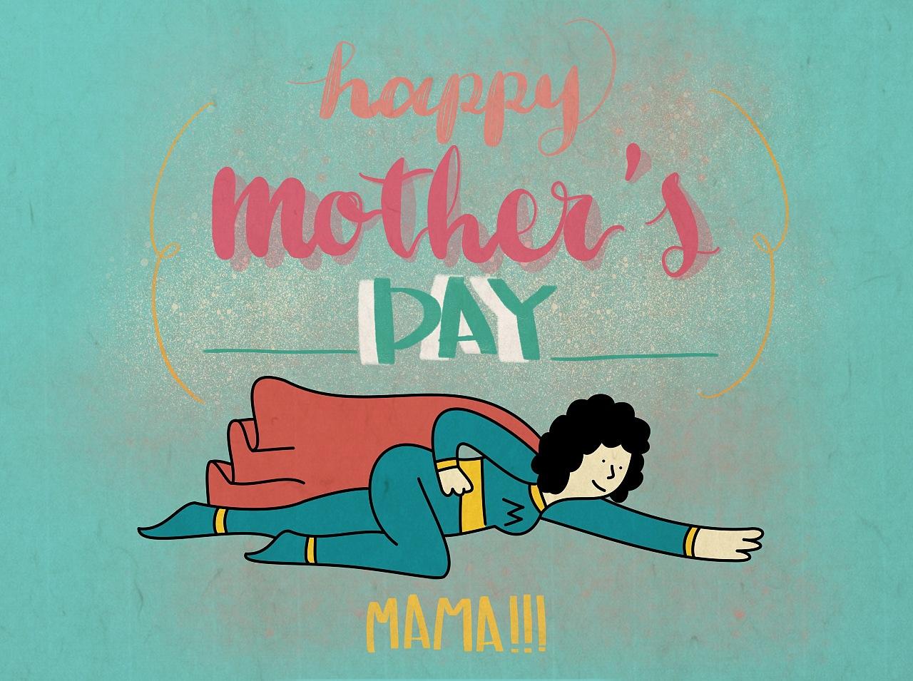 妈妈是超人