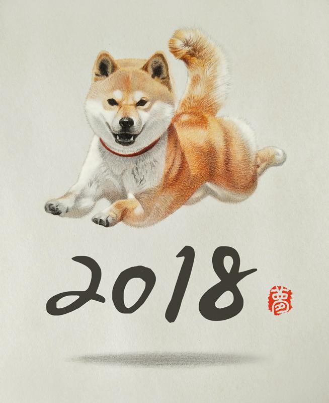 狗年春节剪贴画