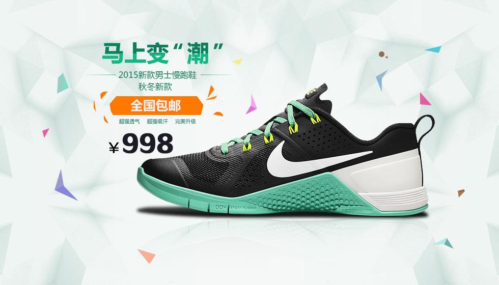 耐克跑鞋排行榜_淘宝网上那家店的耐克,阿迪运动鞋质量最好,价格最优