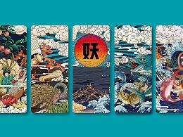 烤鱼品牌插画设计