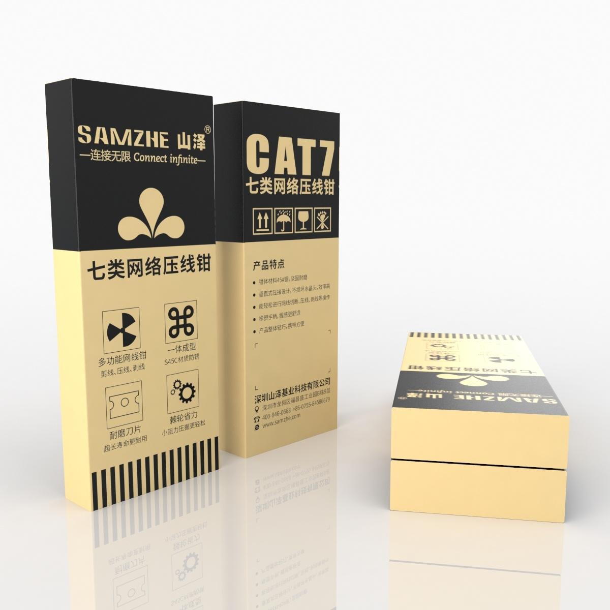 牛皮纸盒包装设计