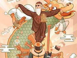 为摩托车大军创作的插画《过大年》